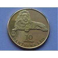 Биафра 10 шиллингов 2020