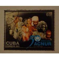 Куба.2001.50 лет комиссариату Организации Объединенных Наций по делам беженцев