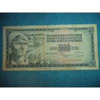 1000 динар мод.1981  Югославия