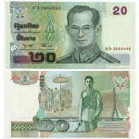 Таиланд. 20 бат (образца 2003 года, P109, подпись 75, UNC)