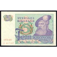 Швеция / SWEDEN_1978_5 Kronor_P#51.d_UNC