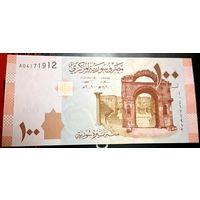 Сирия 100 фунтов 2009, unc