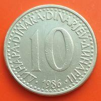 10 динаров 1986 ЮГОСЛАВИЯ