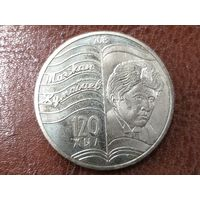 50 тенге 2013 Казахстан ( 120 лет со дня рождения Магжана Жумабаева) 2