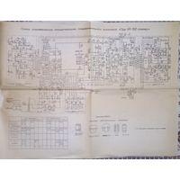 Схема предварительного усилителя Ода-УП-102-стерео.