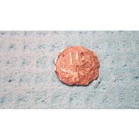 Войсковая бона жетон Польша 10 грошей казино подофицерское г. Пинск металл