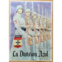 Голубая эскадрилья 1940г. Восточный фронт !!!RRR!!!