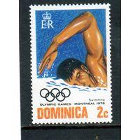 Доминика.Ми-490. Плавание.Олимпийские игры.Монреаль.1976.