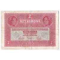 2 кроны 1917 года, Австро-Венгрия, ходили на территории Беларуси