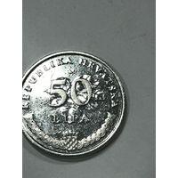 50 лип, 2011 г., Хорватия