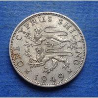 Кипр Британский 1 шиллинг 1949