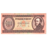 Венгрия 5000 форинтов 1990 года. Редкая! Большой номинал!