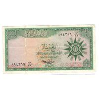 Ирак 1/4 динара 1959 г. Пик-51b. Редкая