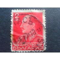 Болгария 1940 царь Борис 3