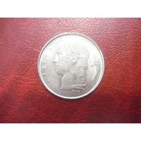1 франк 1972 года Бельгия (Q)