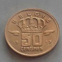 50 сантимов, Бельгия 1957 г.