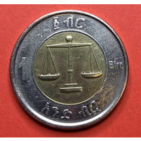 Эфиопия, 1 быр, биметалл