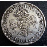 Великобритания 2 шиллинга 1940 г.