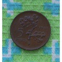 Турция 5 куруш 1969 года. Инвестируй в коллекционирование!!!