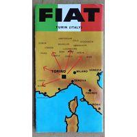 Рекламный буклет концерна ФИАТ. 1958 г.