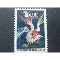 Дания 1991 плакат