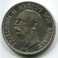 АНГАЛЬТ ДЕССАУ - 3 МАРКИ 1909 !!!