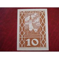 10 геллеров 1921 год Австрия Атцбах