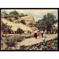 1964 год Одесса Парк в Аркадии