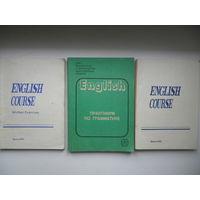 Практикум по грамматике. English Course.