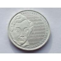 10 MARK 15.5000 g., 0.9250 Silver 0.4609 oz. ASW, 33 mm.