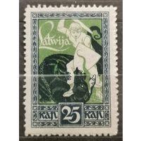 Латвия Освобождение Курземе 1919