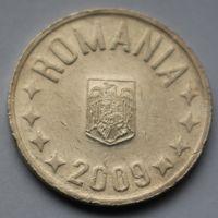 Румыния, 50 бани 2009 г.