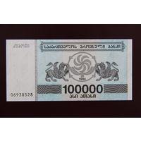 Грузия 100000 купонов 1994 UNC