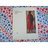 Картины Государственного Русского Музея выпуск 2