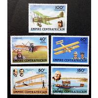 ЦАР. Центрально-Африканская Республика 1978 г. История авиации. Самолеты, полная серия из 5 марок #0139-Т1P29