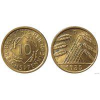 YS: Германия, 10 рейхспфеннигов 1935D, KM# 40 (3)
