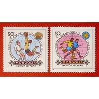 Монголия. Спорт. ( 2 марки ) 1982 года.