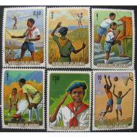 Гвинея 1974 Национальное скаутское движение две полных серии