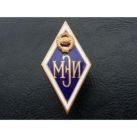 Московский энергетический институт (МЭИ) латунь, эмаль