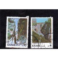 Греция.Ми-1390,1395. Викос ущелье, Эпир, Ущелье Самария, Крит.1979.