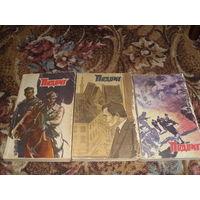 "3 журнала ""Подвиг"",за 1982-1983 гг."