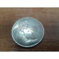 1 рубль 1991 год низами гянджеви