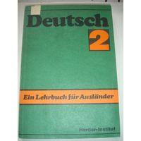 Немецкий язык для иностранцев в 2-х книгах Лекции + Ключи уровень 2