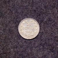 50 пенни 1916 года Россия для Финляндии