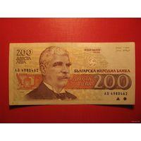200 лева 1992, Болгария