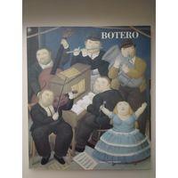 Альбом Ботеро