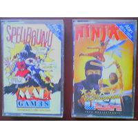 Кассета с аркадными играми для Atari 800XL/130XE: Ninja. Spellbound. (Mastertronic, 1986г. Made in Great Britain)