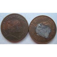 Мексика 5 сентаво 1973, 1976 гг. Цена за 1 шт. (g)