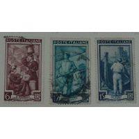 Итальянская провинция. Италия. Дата выпуска:1950-10-20  3 шт