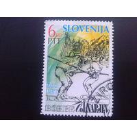 Словения 1992 национальный спорт